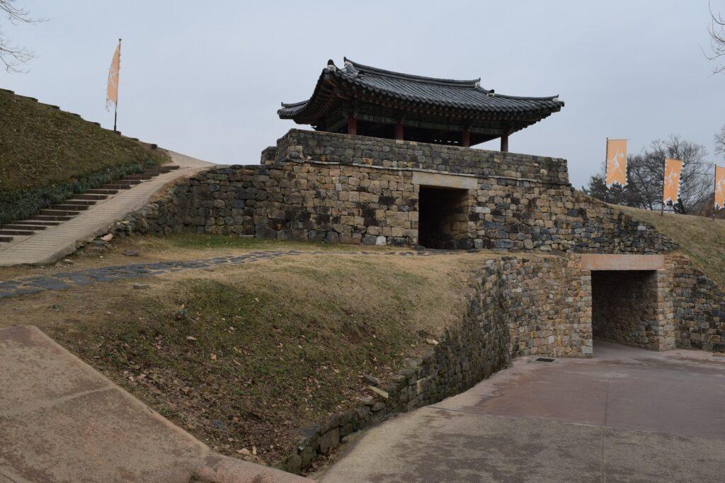 Gongsangseong Fortress