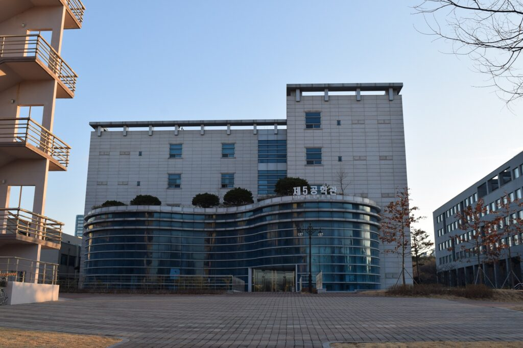 Engineering Building V