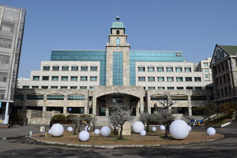 The main building of Hanyang University.
